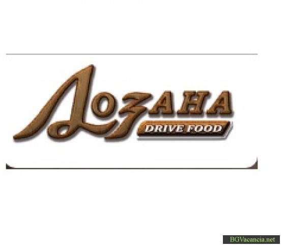 Lozana Foods