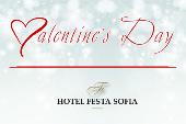 Свети Валентин в Хотел Феста София