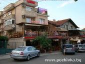 Хотел Лагуна Крайморие