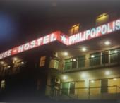 Хостел Филипополис