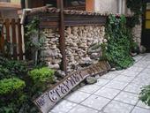 Къща за гости Старият орех