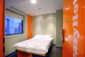 Евтини двойни стаи - от 38 лв.за стая с баня