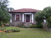 Къщата на баира